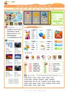 小游戏类网站图片