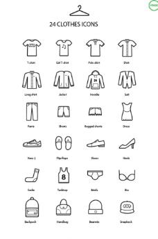 24个免费衣服小图标图片