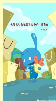 游戏动漫纸壁图片_动漫人物_动漫卡通_图行天下图库
