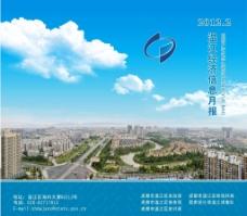 温江统计局月报表图片