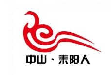 耒阳中山社区logo图片