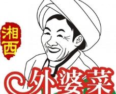 外婆菜 logo图片