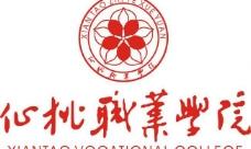 仙桃职业学院logo图片