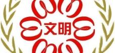中国文明网logo图片