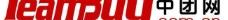 中团网logo图片