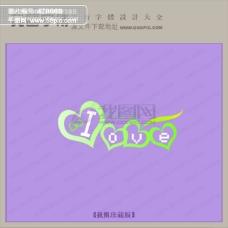 LOVE_创意艺术字_艺术字设计