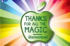 炫彩光芒苹果logo图片