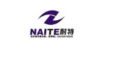 耐特标志logo图片