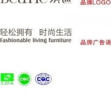 缤迪沙发logo图片