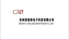 希密埃电子logo图片