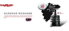 中国风古典青铜编钟海报PSD模板