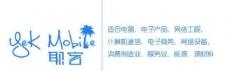 耶客原创logo图片
