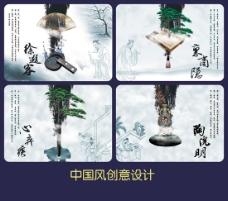 中国古典四大名士psd素材
