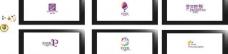 普罗旺斯logo方案图片