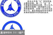 班徽logo图片