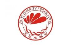 五邑慈善会logo图片
