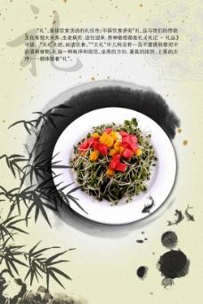 中国风美食文化海报PSD素材