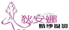 摄影 logo图片