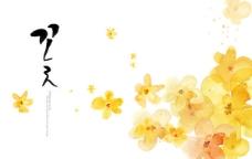 韩国黄色花朵图案PSD素材