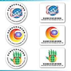 径达公司logo设计图片
