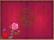 中国风花朵背景psd素材