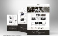 简洁配色网页设计psd素材