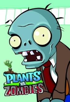 植物大战僵尸psd素材
