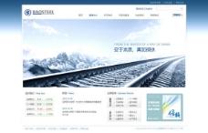 重工业行业网站模板PSD素材