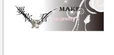 logo 网店 标志图片
