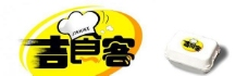 吉食客快餐logo图片