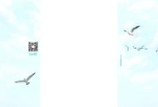 淘宝背景图片蓝天