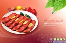 韩国料理psd分层素材 19