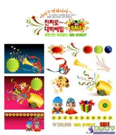 韩国喜庆节日设计元素psd分层素材