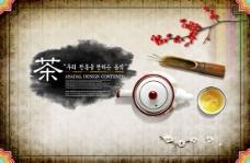 古朴茶叶文化设计psd源文件