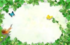 绿叶边框  PSD分层   创意风景图片