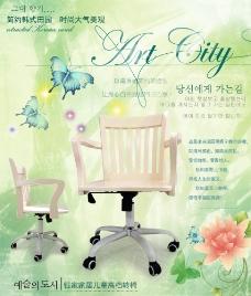 韩式海报促销图