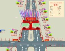 贵州省180个项目开工仪式图片