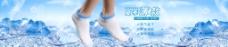 情侣船袜宣传海报棉袜设计素材