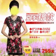 女装连衣裙夏季新款