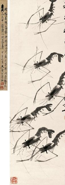 群虾图图片