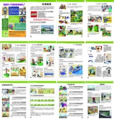 乐高教育画册图片