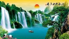 江山如此多娇 分层图片