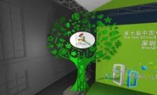 环保树模型图片