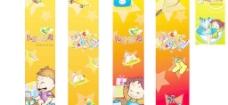 商场 超市 儿童玩具展板 背景图片