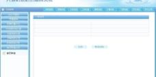 指挥系统表单页图片