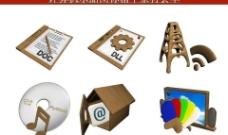 ppt素材 计算机创意图标图片