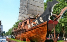 景观船图片