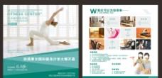 瑜伽健身宣传单图片
