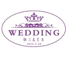 婚礼背景KT板图片