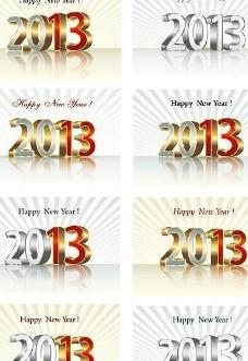 2013新年字体设计素材矢量